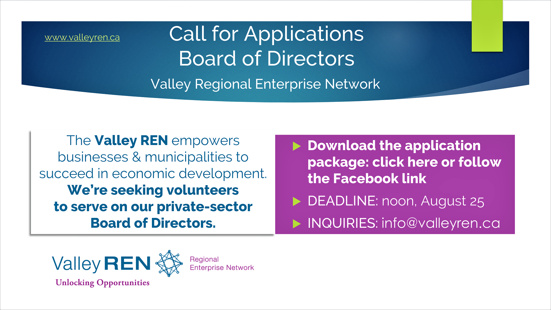1890 Valley Regional Enterprise Network Board Recruitment graphic The deadline for applications has been extended to noon on Friday, August 25